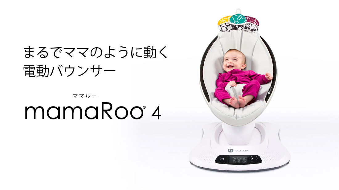 ママルー4.0