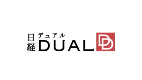 日経デュアル
