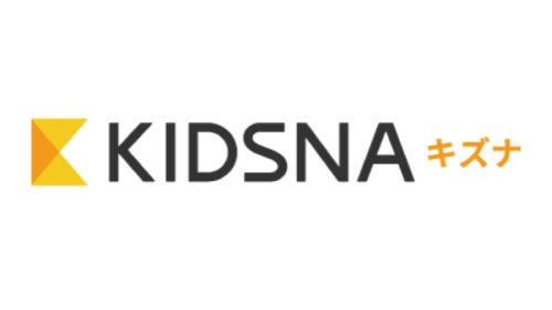 kidsna